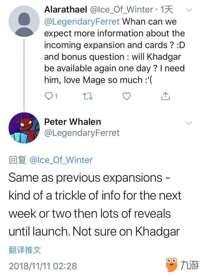 《炉石传说》设计师爆料 大量新卡到来