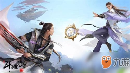《斗破苍穹手游》新版本即将上线 新职业新玩法抢先看