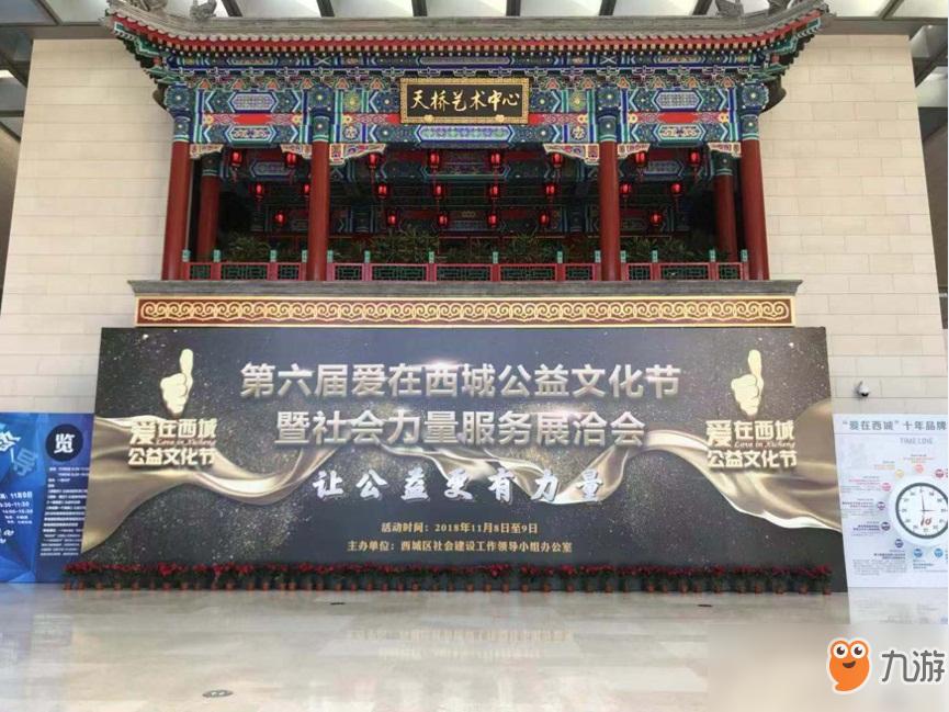 微缩呈现 Cthuwork在《我的世界》完美还原清代北京城
