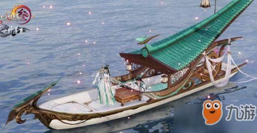 《剑网3》画境仙游坐骑怎么得 双人奇趣画舫坐骑获取流程介绍