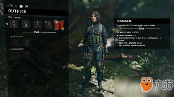 《古墓丽影:暗影》锻炉DLC好玩吗 双人熔岩探险闯关演示