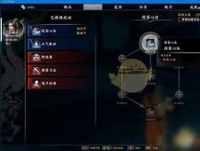 《河洛群侠传》在拿到前期游戏洗髓经炼深圳攻略坑v前期杨梅图片