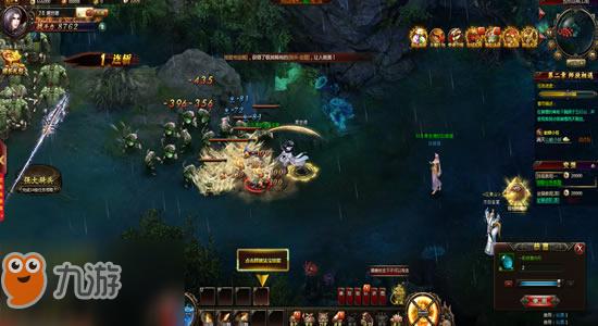 《大闹天宫2》西游题材ARPG网页游戏 游戏内容是什么