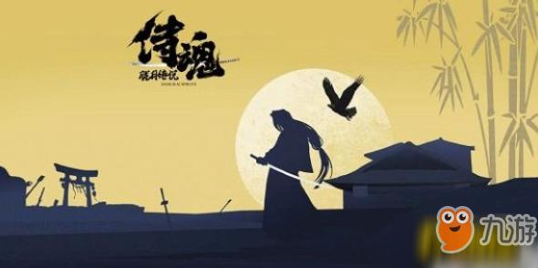 侍魂胧月传说职业选什么好_职业选择推荐