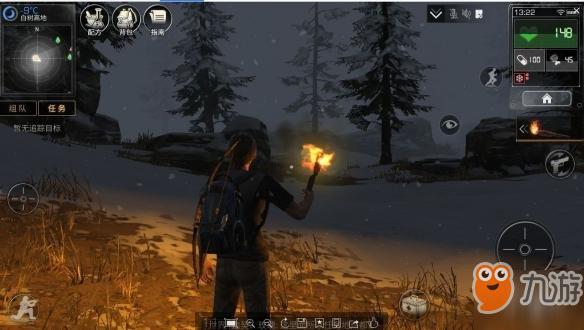 《明日之后》火把怎么制作 火把怎么点燃