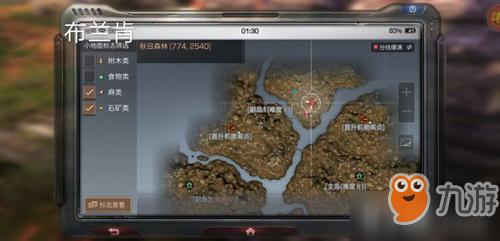 《明日之后》秋日森林NPC在哪 NPC任务分布