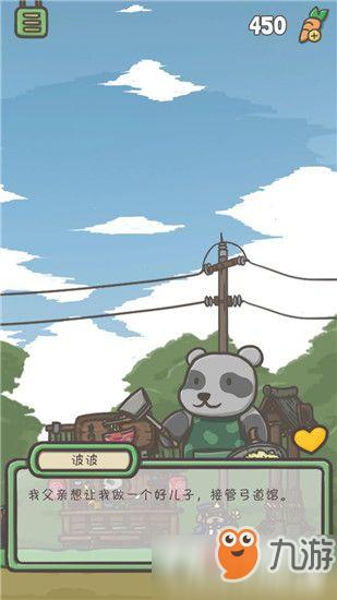 tsuki月兔冒险好感度怎么提高 好感度提高攻略图片