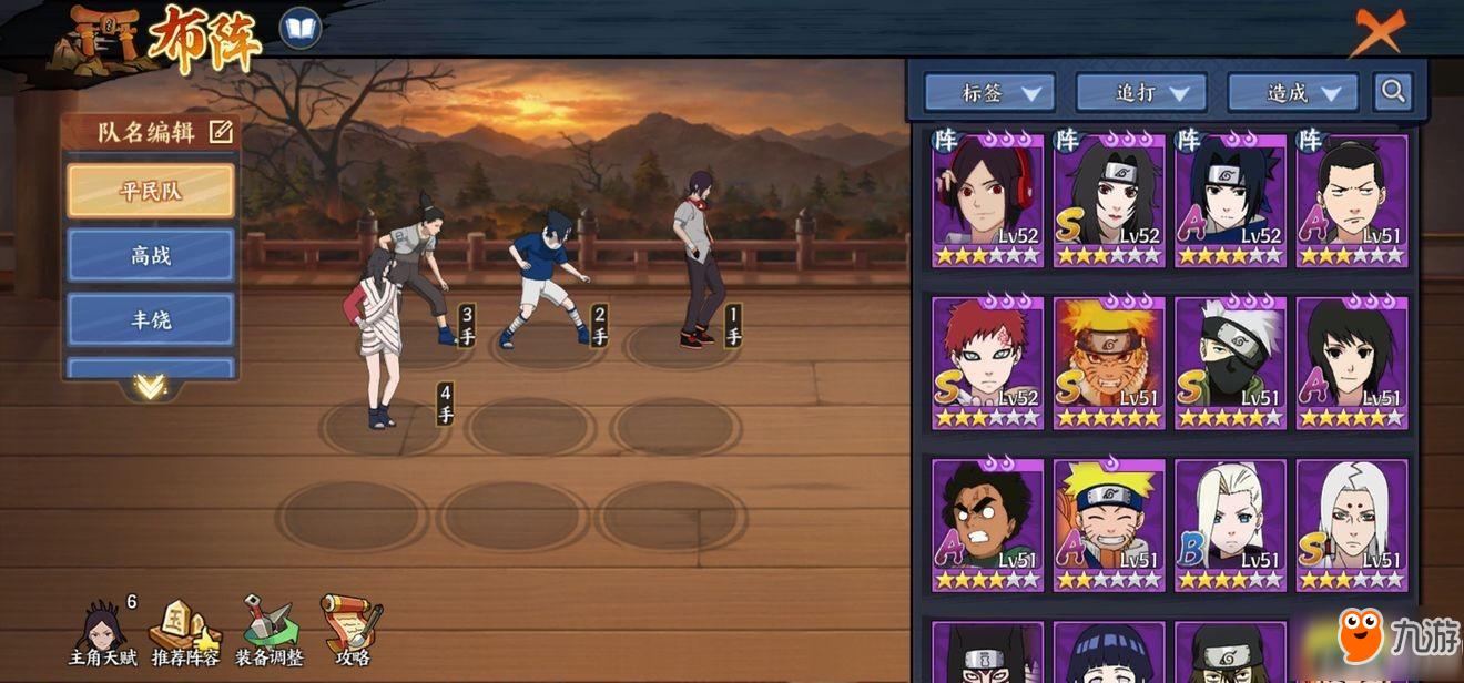 火影忍者OL手游火主爆发流怎么玩 无限护盾爆发流玩法攻略