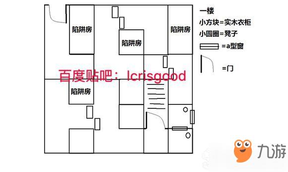 《明日之后》5级庄园设计图纸攻略 立体迷宫陷阱房制作方法分享