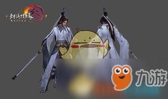 《剑网3》100级大橙武价格介绍 100级大橙武怎么样