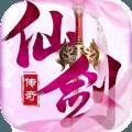 仙剑传奇(送京东卡)