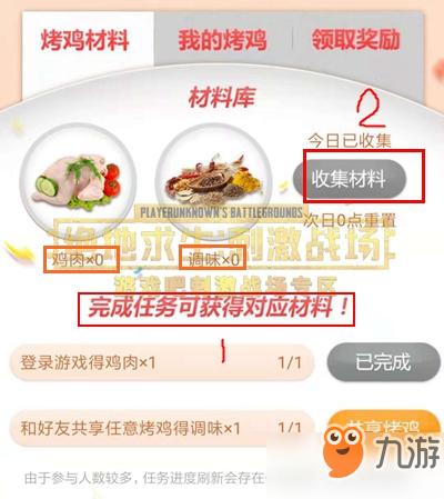刺鏖疆场脆皮烤鸡获取方法先容