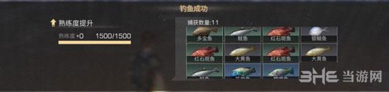 《明日之后》快速提升钓鱼熟练度方法指南 如何快速提升钓鱼熟练度