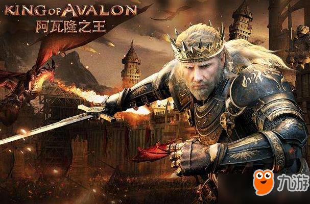阿瓦隆之王怎么快速��X 新手快速�取金�欧桨冈�解