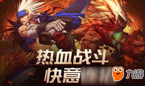 地下城与勇士m a class='keyword-tag' href='http://www.9game.