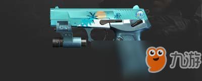 《穿越火线:枪战王者》QSZ92夏日限定怎么样 QSZ92夏日限定属性分析