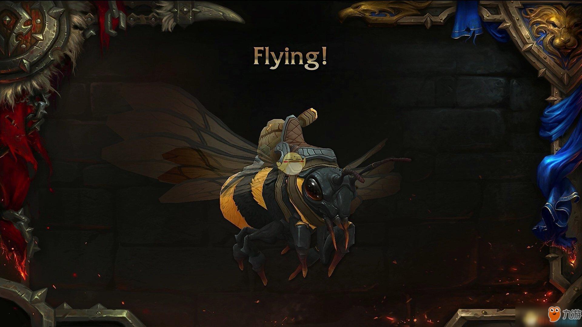 《魔兽世界》8.2飞行坐骑介绍