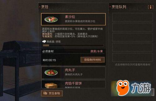 明日之后有哪些咖喱明日之后食谱烹饪食谱炒饭做法粉鸡肉的时间图片