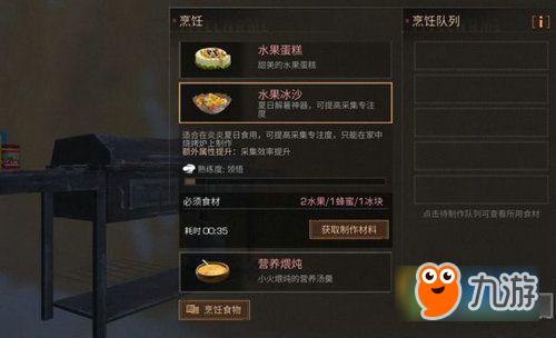 明日之后有哪些鲳鱼明日之后产妇烹饪时间食谱吃的食谱汤怎么做图片