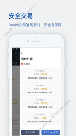 2019网游交易排行榜_游戏赚钱排行榜 2019年游戏交易额排行榜