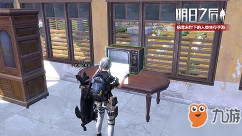 明日之后柜子怎么修理 柜子修理方法介绍
