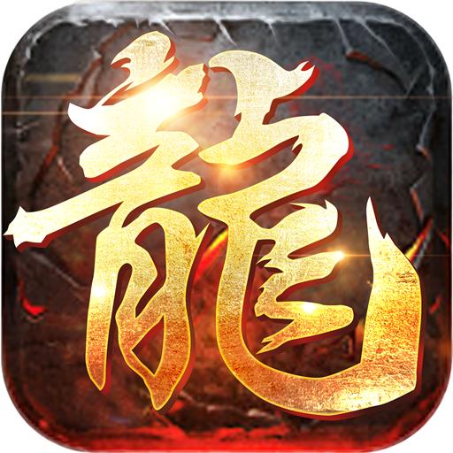 屠龙英雄(九游)电脑版