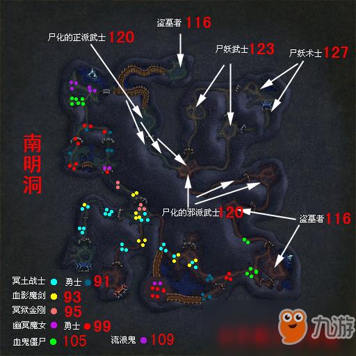 《热血江湖》怪物分布和高手怪分布图