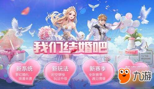 《QQ飞车》手游11月8日更新了什么 11月8日更新内容汇总