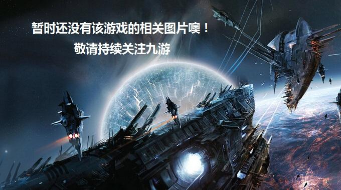 《星之卡比:新星同盟》将推免费更新加入强力盟友