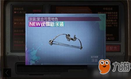 《明日之后》复合弓图纸获取图纸电梯复合弓凌杰攻略方法图片