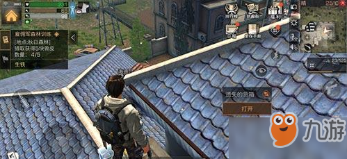 明日之后市长的屋顶怎么上去【市长的房顶上去方法攻略】[图]