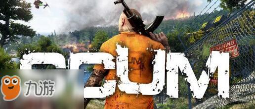 人渣scum游戏死斗模式怎么玩 人渣scum死斗模式玩法介绍