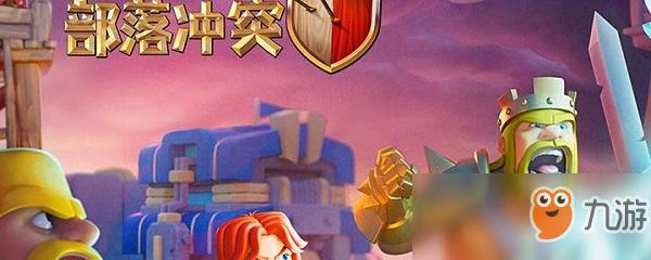 <a id='link_pop' class='keyword-tag' href='http://www.9game.cn/coc/'>部落冲突</a>古老野蛮人雕像移除给什么