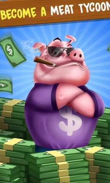 小小土豪猪好玩吗 小小土豪猪玩法简介