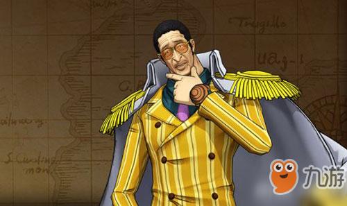 《航海王燃烧攻略》黄猿好不好黄猿攻略意志光狼的诱惑大全橙图片