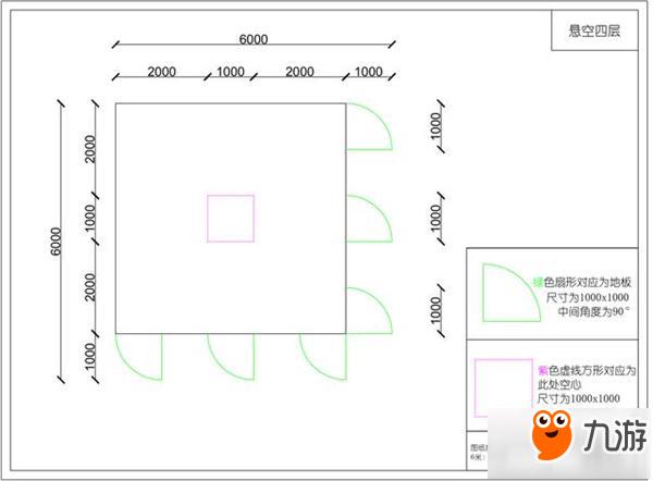 《明日之后》空中花園別墅怎么設計 空中花園別墅設計