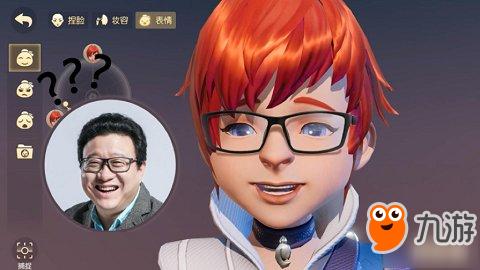 """丁三石是怎样""""捏成""""的?《梦幻西游3D》捏脸玩法大揭秘"""