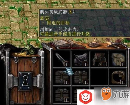 魔兽争霸3封神贰装备完美升级操作指南