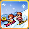 闪耀滑雪场