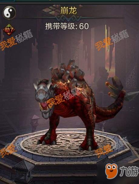《QQ华夏》是2007年推出的一款2DMMORPG网络游戏