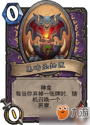 《炉石传说》冒险模式术士测评 拉斯塔哈攻略