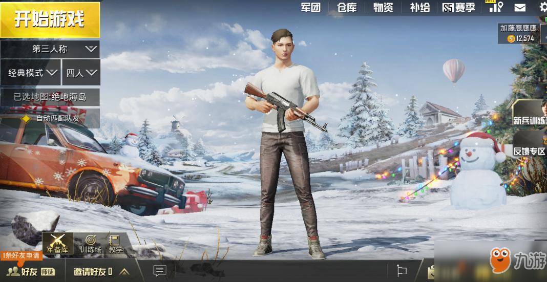 《绝地求生:刺激战场》年末重磅版本来袭 圣诞模式和雪地地图成亮点