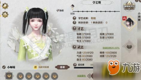 http://www.qwican.com/youxijingji/2268108.html