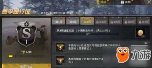 http://www.youxixj.com/yejiexinwen/19543.html