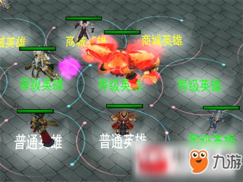 魔兽争霸3藏剑封魔录1.0正式版完美开局流程攻略