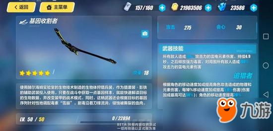 崩坏3体验服V2.8版本 绿塔适配装备登场 全新武器圣痕属性前瞻