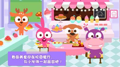 泡泡兔梦幻小镇学校好玩吗 泡泡兔梦幻小镇学校玩法简介
