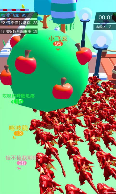 游戏新闻 《皇室大冒险》龙与龙的皇室拥挤大作战  安卓版下载苹果版