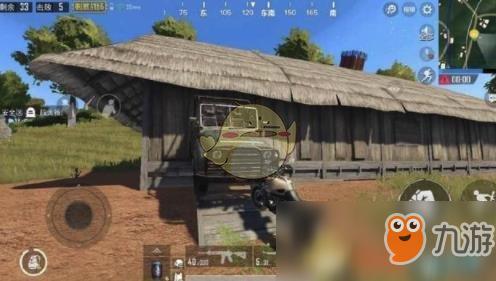 《绝地求生:刺激战场》空投在屋顶怎么办