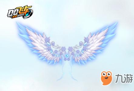 《QQ飞车手游》冰雪传奇羽翼获得技巧 冰雪传奇羽翼介绍